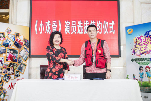 长沙模特协会副主席(少儿专业委员会)范曙红